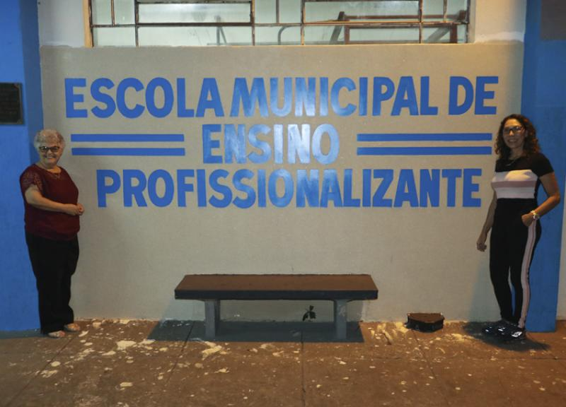 Visita a Escola de Ensino Profissionalizante